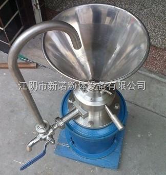 50-JMS固液体湿法粉碎机