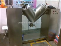 供應現貨100型V混合機|粉料混合機|V型粉體物料混合機