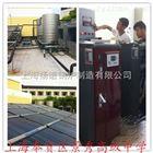 太阳能、空气能配套热水锅炉:上海奉贤区景秀高级中学2台30KW电热水锅炉