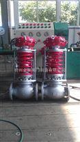 自力式蒸汽減壓閥