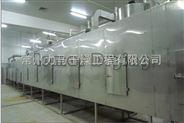 振動式流化床干燥機設計要求8t/h