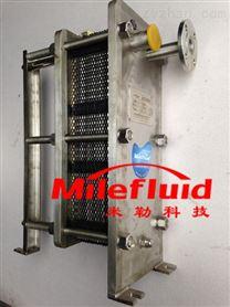 卫生级板式换热器#不锈钢卫生级板式换热器#米勒板式换热器