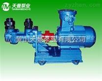 液压循环油泵整机3GR70×2W2