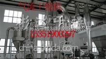 QG-1200-淀粉气流干燥机