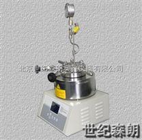 簡陽微型高壓加氫反應釜