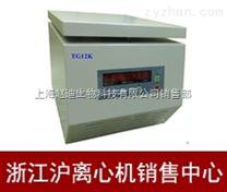 医院用离心机 TG12K台式高速微量离心机