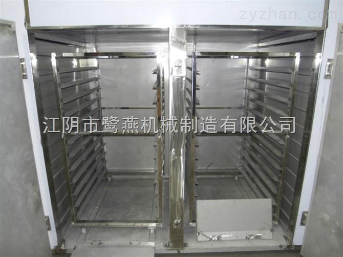 香料烘箱-调料烘干设备-调味单门单车料烘箱-香辛料热风循环烘箱
