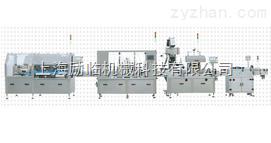 自动液体灌装生产线