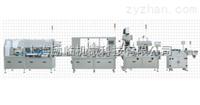 自动液体灌装生产线供应
