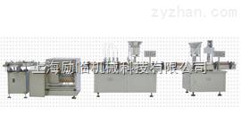 大容量输液瓶灌装生产线厂家