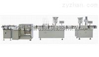 大容量输液瓶灌装生产线供应