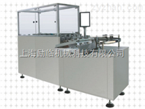 LJCX绞龙式超声波洗瓶机