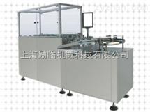 LJCX系列绞龙式超声波洗瓶机