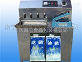 廣西南寧保鮮冰袋灌裝封口機價格報價