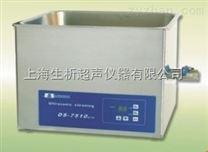 DS-7510DTH超声波清洗器、清洗机、清洗仪器上海