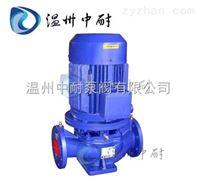 IRG热水型管道离心泵厂家