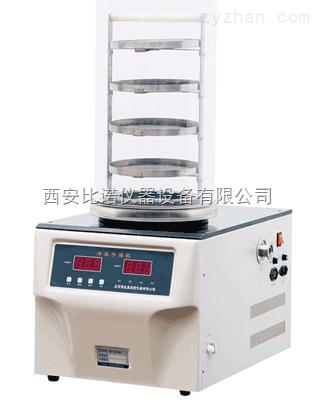 台式冷冻干燥机