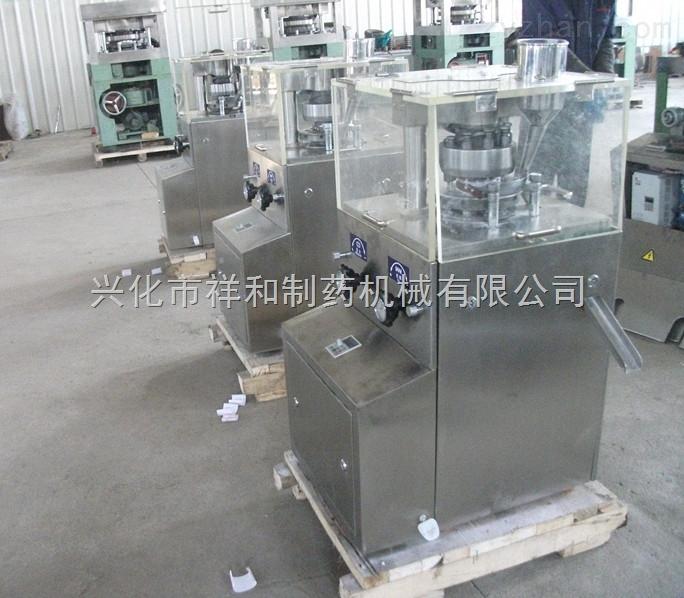 旋转式压片机 强迫加料压片机 实验室压片机