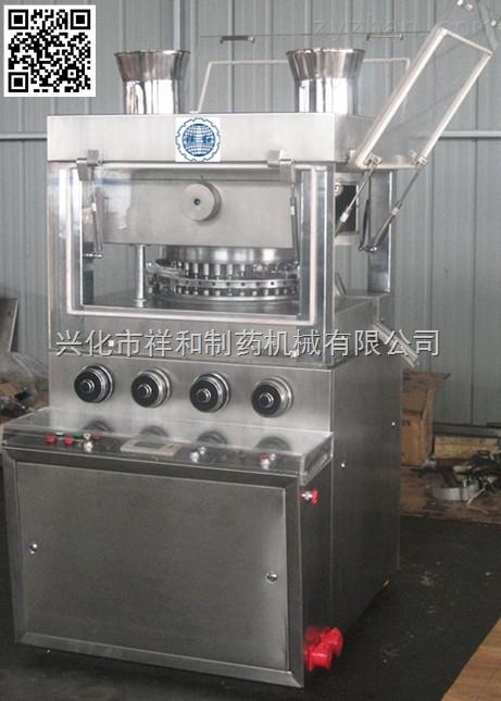 ZP35A祥和环形片压片机 双色片压片机
