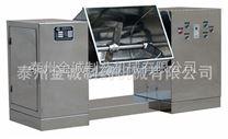 不锈钢槽型搅拌机
