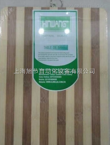 菜板砧板不干胶平面贴标机 质保一年