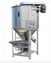 立式混合機供應商/飼料混合攪拌機/粉體攪拌機/Y2