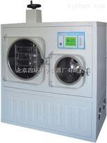 LGJ-50C壓蓋型冷凍干燥機