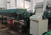 专业出售 强源自动板框式液压压滤机