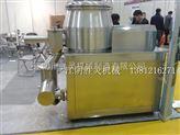 GHL-50型-湿法混合制粒机型号