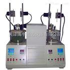 YN2药物凝点测定仪