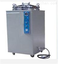 不銹鋼手提式壓力蒸汽滅菌器(溫控型斷水自控24L