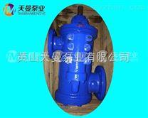 3GR42×4AW2(整机供应点火油泵)
