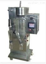 生物科技专用小型实验喷雾干燥机
