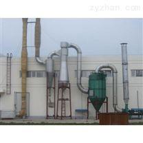 [促銷] 脈沖式氣流干燥機(QG-50)