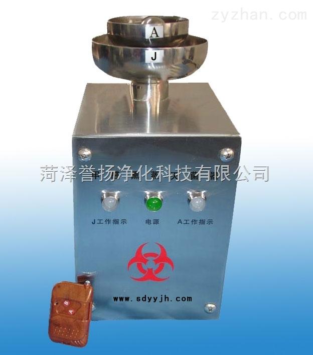 甲醛熏蒸灭菌器JA-100ml