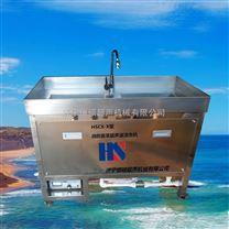 Z便宜的HSCX-X消防自救呼吸器超聲波清洗機是哪一家