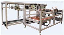恒尔设备-全自动大型给袋式包装机