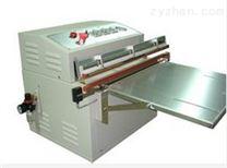 不锈钢可倾式真空包装机 液体真空包装机