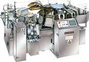 【供应】全自动茶叶真空包装机