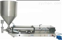 立式膏體灌裝機/鞋油灌裝機/灌裝設備
