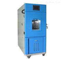 药品测试可程式单箱恒温恒湿试验机