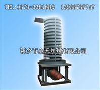 碳钢垂直振动提升机
