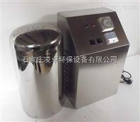 內蒙古水箱自潔消毒器
