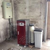 供应功率50kw免办锅检 蒸发量71/h电蒸汽锅炉