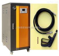 中央空调清洗杀菌清洗专用36KW/10公斤压力全自动蒸汽清洗机
