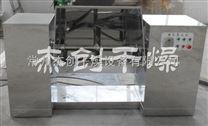 常州杰創供應全不銹鋼CH-200槽型混合機,翻斗式槽型混合機