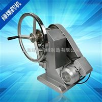 上海绿翊电动单冲压片机