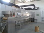 微波食品殺菌設備直銷  微波烘干設備廠家