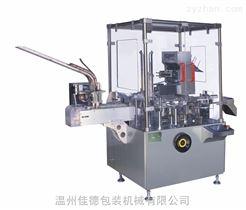 JDZ-120 III全自动立式装盒机