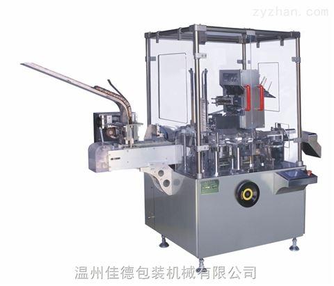 JDZ-120III全自动立式装盒机